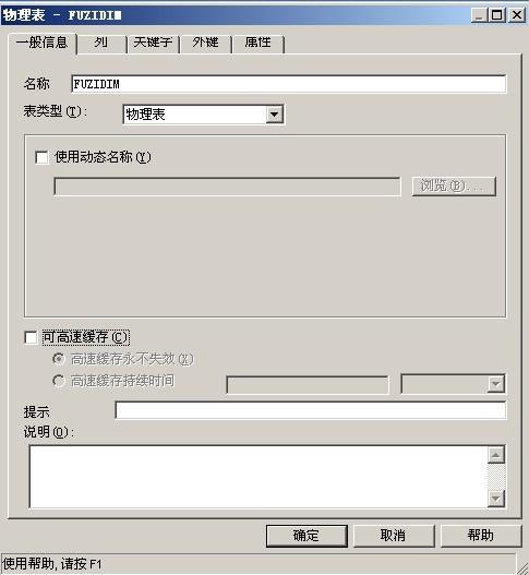 QQ图片20130923113422.jpg