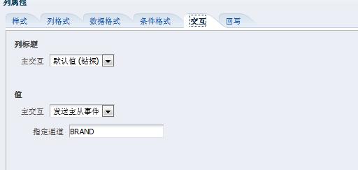 QQ截图20131211165511.png