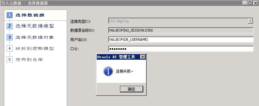 QQ截图20141216100648.png