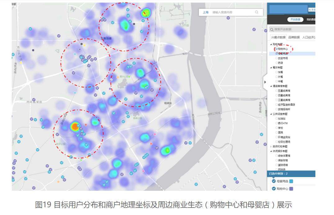 万达商户平台_运营实操 15分钟学会数据地图分析 - 天善智能:专注于商业智能 ...