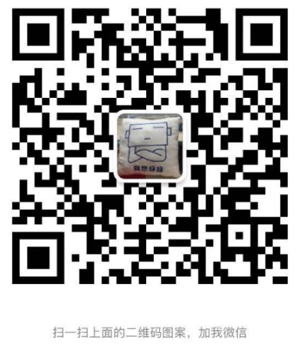 QQ截图20170512175734.png