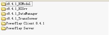 Cognos8.4安装介质_.jpg