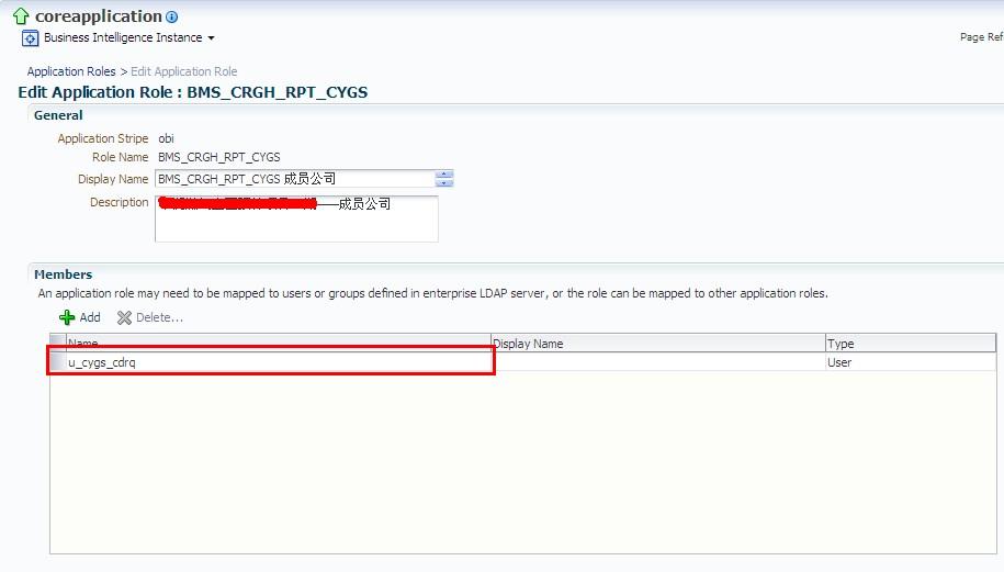 创建应用程序角色并把用户赋予角色.jpg