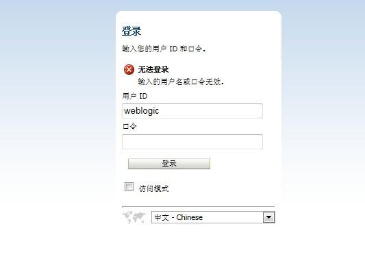 QQ图片20130925230145.jpg