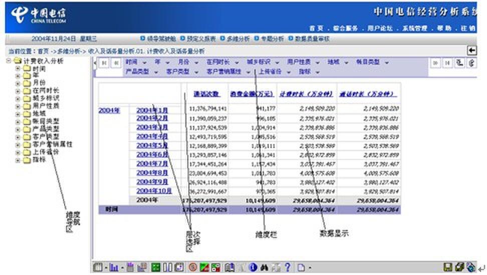 QQ图片20131028101442.jpg