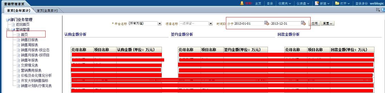 QQ截图20131230113751.jpg