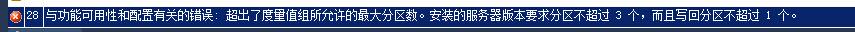 QQ截图20140703221649.jpg