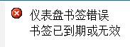 QQ图片20141028092353.jpg