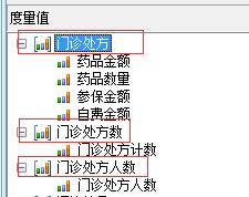 QQ截图20141222211802111.jpg