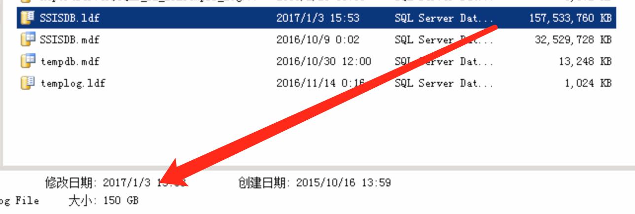 SSISDB.ldf_.png