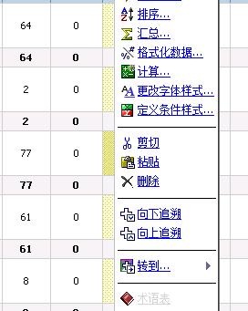 HUP2[3~7RNH(KM(OW{ZU2]1.png