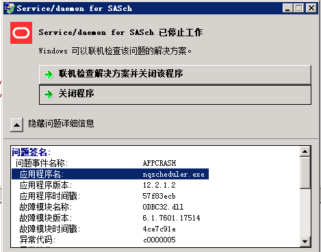 启动过程服务器提示.png